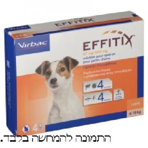 אפיטיקס אמפולה לכלב נגד קרציות ופרעושים 4-10 קילו 4 יחידות EFFITIX