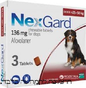 טבליות לעיסה לכלב נגד קרציות ופרעושים 25-50 קילו ווטרינרי