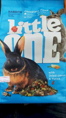 אוכל לארנבים  little one