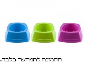 קערת למכרסמים פלסטיק בינוני סביק SAVIC NIBBLE MEDIUM ANIMAL BOWL
