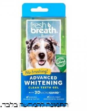 ערכה להלבנת שיניים לכלב  FRESH BREATH