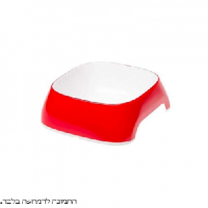 קערת פלסטיק אדום גדול גלאם  Bowl GLAM