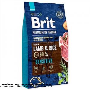 בריט לכלב כבש ואורז סנסטיב BRIT גדול