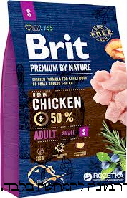 בריט לכלב בוגר עוף BRIT קטן супер курица