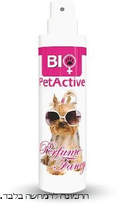 """פט אקטיב בושם לכלב 50 מ""""ל petactive pet fragrance perfume fancy"""