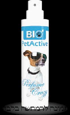 """פט אקטיב בושם לכלב 50 מ""""ל petactive pet fragrance perfume crazy"""