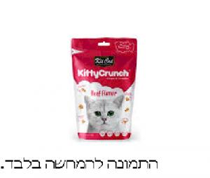 קיט קאט קיטי קראנצ' חטיף לחתול בטעם בשר KIT CAT KITTY CRUNCH
