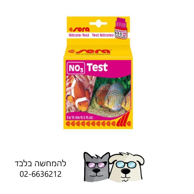 בודק ניטרטים NO3 nitrate-test Sera
