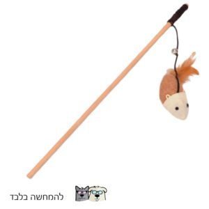 משחק צעצוע חתול עם דג מחובלל