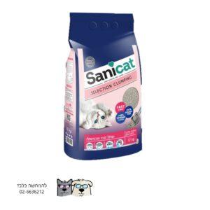 "סניקאט חול מתגבש 16 ק""ג SANICAT"