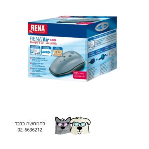 משאבת אוויר לאקווריום RENA 100